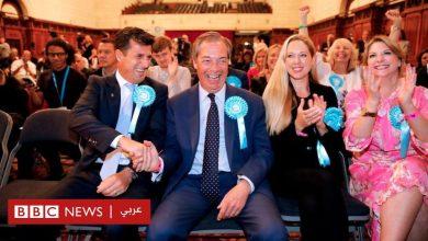"Photo of نايجل فاراج: ""عدو"" الاتحاد الأوروبي والفائز الأكبر بمقاعد بريطانيا في البرلمان الأوروبي؟"