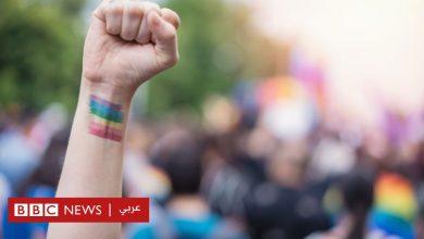Photo of منظمة الصحة العالمية: التحول الجنسي لا علاقة له بالاضطراب العقلي أو السلوكي