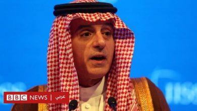 Photo of السعودية: لا نريد حربا مع إيران لكن لن نتسامح مع أنشطتها العدائية