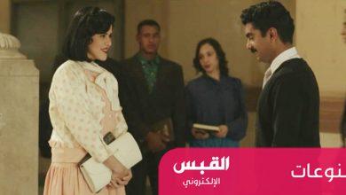 Photo of «دفعة القاهرة» فرجة بصرية بروح رومانسية
