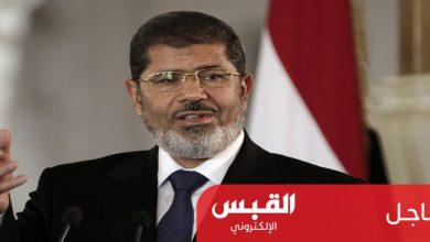 Photo of وفاة الرئيس المصري السابق محمد مرسي في السجن