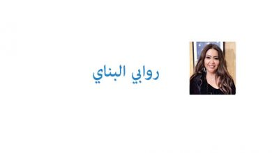 Photo of تحلطم صايمة كويتية (25)