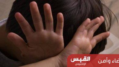 Photo of «آسيوي» يهتك عرض طفل في خيطان