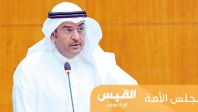 Photo of سرية استجواب الحجرف ورقة حكومية
