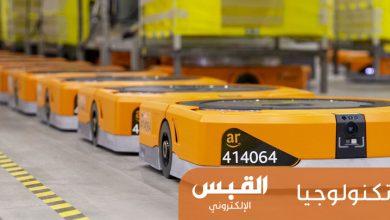 Photo of آلاف «الروبوتات».. وراء خدمة شحن اليوم الواحد من «أمازون»