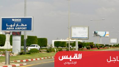 Photo of إسقاط طائرتين مسيرتين أطلقتهما ميليشيات الحوثي نحو السعودية