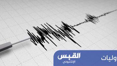 Photo of تحذير من تسونامي في نيوزيلندا إثر زلزال عنيف بقوة 7,4 درجات