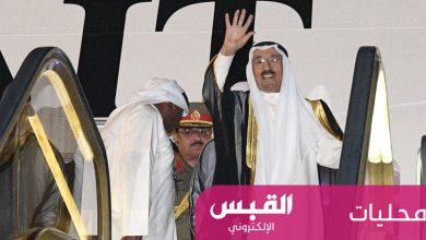 Photo of سمو الأمير يغادر السعودية