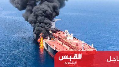 Photo of زعم إيران بأنها حاولت إنقاذ البحارة افتراء