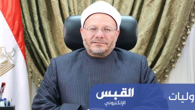 Photo of دار الإفتاء المصرية تحسم الجدل بشأن عيد الفطر