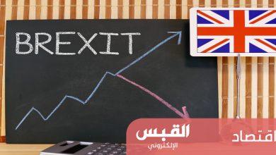 Photo of اقتصاد بريطانيا يقترب من الركود بسبب الانفصال