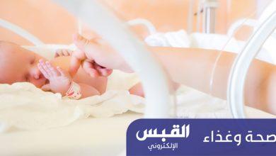 Photo of الولادة المبكرة تعرّض الأطفال لخطر الانسداد الرئوي المزمن