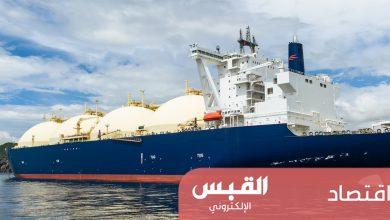 Photo of روسيا تنوي زيادة إنتاجها من الغاز الطبيعي المسال