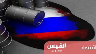 Photo of إنتاج روسيا النفطي ينخفض إلى 10.87 ملايين برميل يومياً