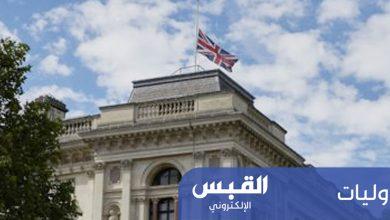 Photo of بريطانيا ترى إيران مسؤولة عن الهجمات على ناقلتي النفط