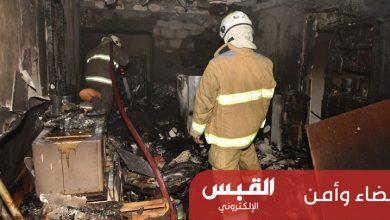 Photo of «الإطفاء» تسيطر على حريق عمارة بالفنطاس