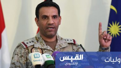 Photo of استهدافات عسكرية مشروعة ضد ميليشيات الحوثي