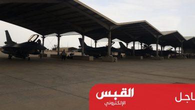 Photo of سقوط 3 قذائف هاون على قاعدة جوية عراقية