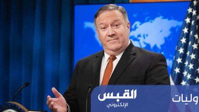 Photo of خطة السلام الأميركية قد ترفض في نهاية المطاف