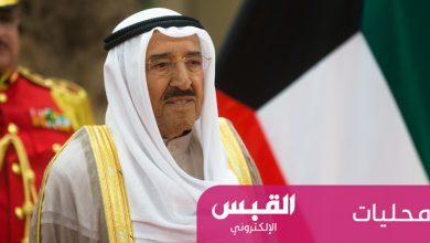 Photo of سمو الأمير يقوم غدًًا بزيارة رسمية إلى العراق