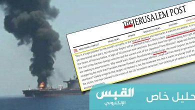 Photo of ماذا قالت الصحافة الإسرائيلية.. عن هجوم ناقلتي النفط؟