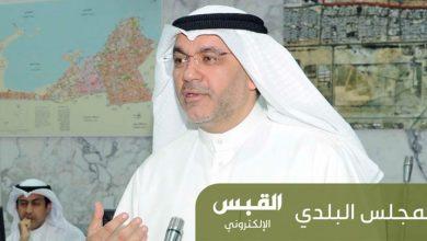 Photo of إضافة نشاط معهد ونادٍ صحي في الشويخ الصناعية