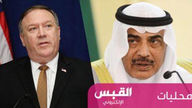 Photo of وزير الخارجية يتلقى اتصالا هاتفياً من نظيره الأميركي