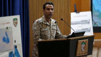 Photo of تحالف دعم الشرعية: ملتزمون بالقانون الدولي ونتخذ اجراءات رادعة للحوثيين