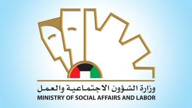 Photo of «الشؤون»: سحب بعض صالات الأفراح من «الجمعيات» عقب إقرار الميزانية