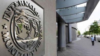 Photo of البنك الدولي يُقرض الأردن 1.45 مليار دولار