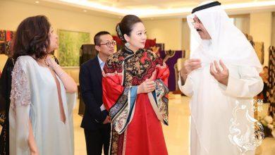 Photo of الكويت تفتتح ببكين معرضاً ثقافياً لحوار الحضارتين الصينية والخليجية العربية