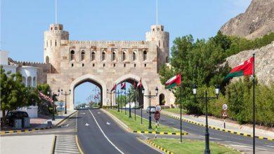 Photo of عمان تفرض ضريبة من لـ على التبغ ومشروبات الطاقة والخمور ولحم ا..