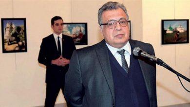Photo of محكمة تركية تطلق سراح متهمة باغتيال السفير الروسي السابق
