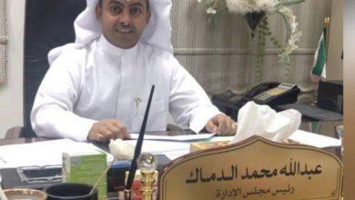 Photo of الدماك المنفوحي أحد الكفاءات الذي قدم الكثير من الأعمال المشهو..