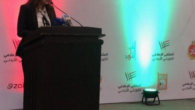 Photo of انطلاق الملتقى الإعلامي الكويتي الأردني في عمان لبحث التحديات الإعلامية