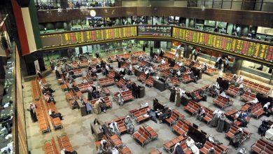 Photo of البورصة تنهي تعاملاتها على ارتفاع المؤشر العام