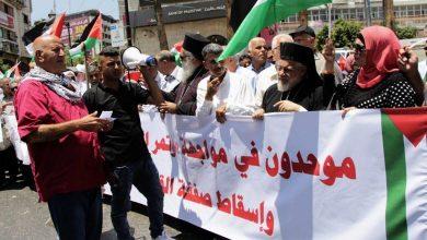 Photo of الإضراب يعم قطاع غزة احتجاجاً على «ورشة البحرين»
