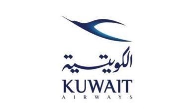 Photo of «الكويتية»: عودة طائرة «بوبيان» إلى البلاد بعد إصلاحها