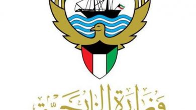 Photo of الكويت تدين وتستنكر التفجيرين الإرهابيين في العاصمة التونسية