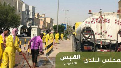 Photo of «الفروانية»تغسل شوارعها