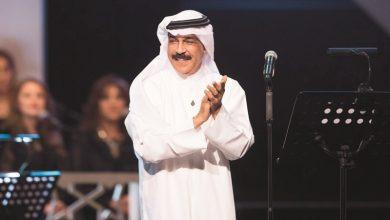 Photo of عبدالله الرويشد يعود لجمهوره اليوم | جريدة الأنباء