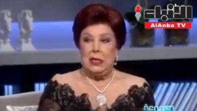 Photo of بالفيديو الفنانة المصریة رجاء | جريدة الأنباء