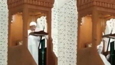 Photo of بالفيديو وفاة إمام مسجد بماليزيا   جريدة الأنباء