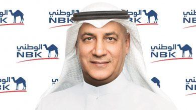 Photo of الوطني يطلق Visa الائتمانية   جريدة الأنباء