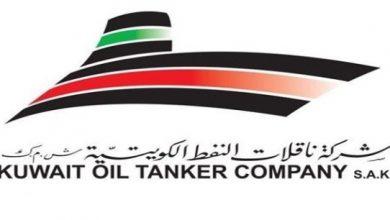 Photo of ناقلات النفط حادث تصادم بسيط