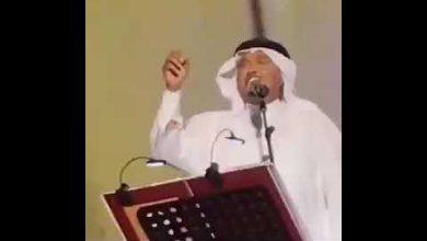 Photo of بالفيديو جرادة تضايق محمد عبده | جريدة الأنباء