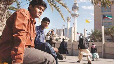 Photo of عدد الكويتيين والوافدين متساو بعد 5   جريدة الأنباء