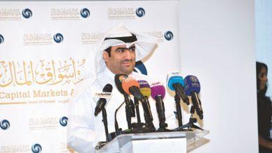 Photo of بالفيديو الروضان أنجزنا 10 قوانين   جريدة الأنباء