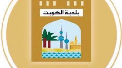Photo of البلدية إخلاء العزاب يجنب المنازل   جريدة الأنباء
