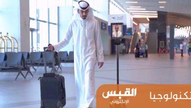 Photo of «الكويتية» تطلق خدمة الروبوت الآلي «اسألني»